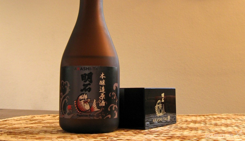 Honjozo Genshu