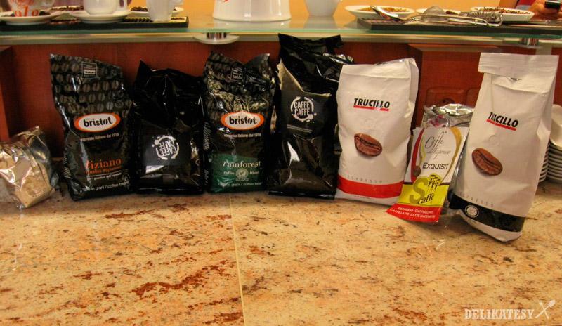 Niektoré z hodnotených káv
