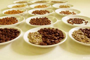 Vzorky kávy