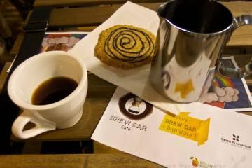 Káva z Walküre