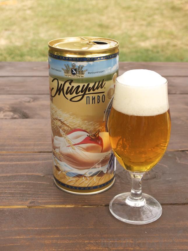 Moskovské pivo Žiguli