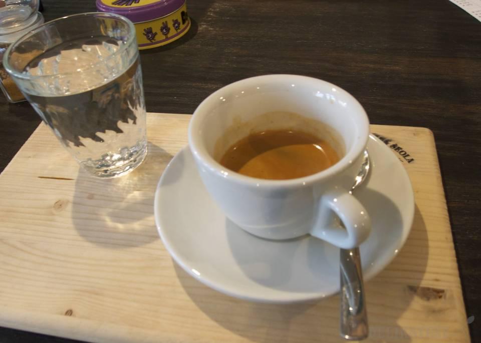 Espresso El Salvador z Doubleshot